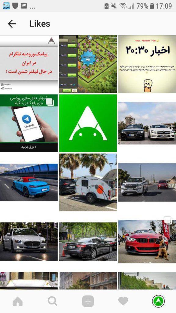 آموزش پیدا کردن عکس هایی که در اینستاگرام لایک کرده اید