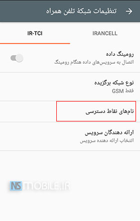 آموزش تصویری حل مشکل باز نشدن صفحه، عکس و فیلم در اینستاگرام