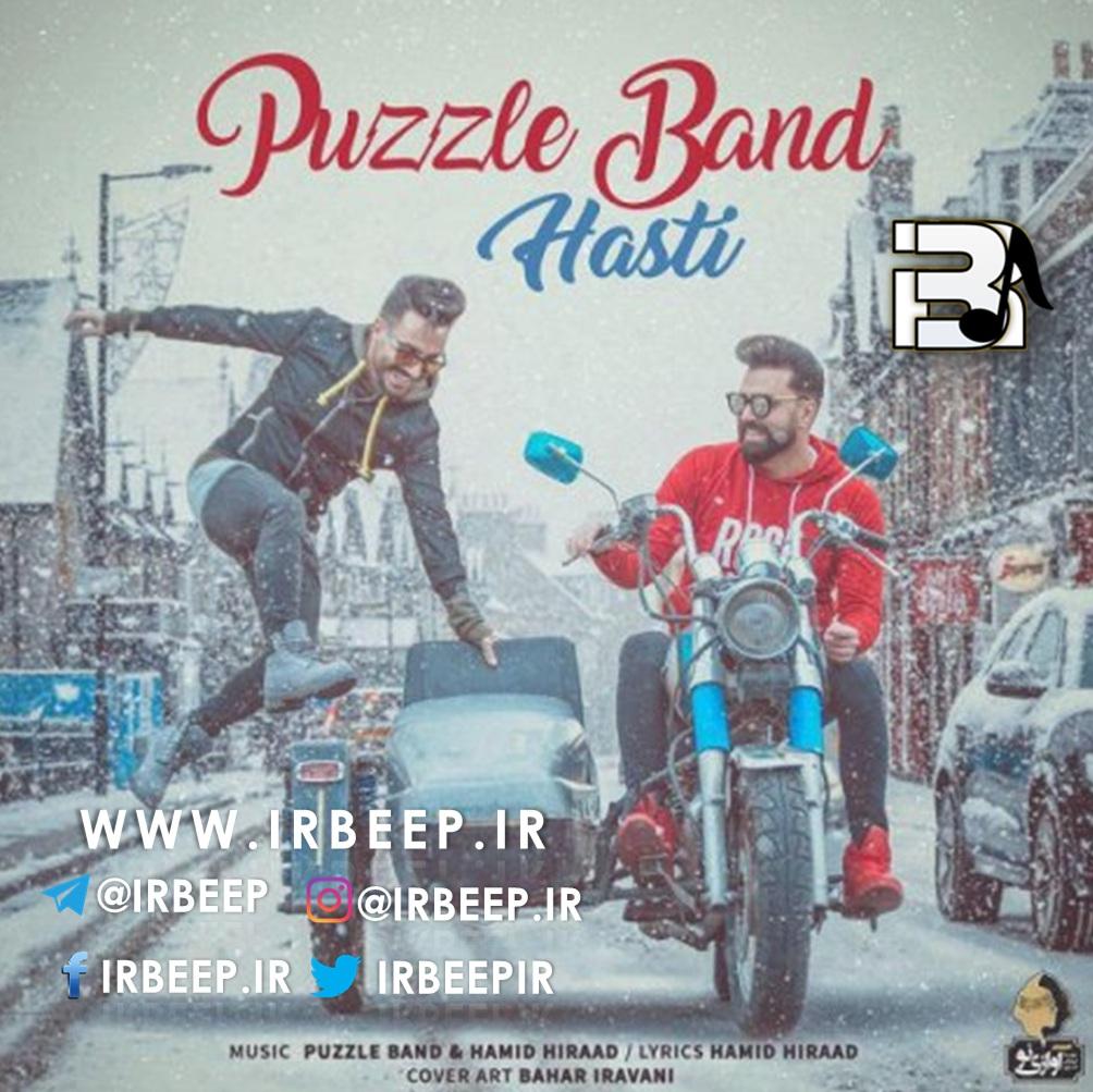 http://s9.picofile.com/file/8325982168/Puzzle_band_hasti_irbeep_ir_.jpg