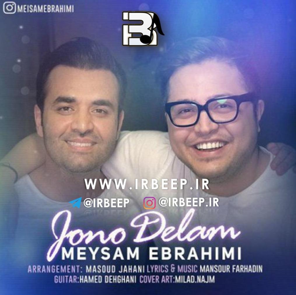 http://s9.picofile.com/file/8325986642/Meysam_ebrahimi_joono_delam_irbeep_ir_.jpg
