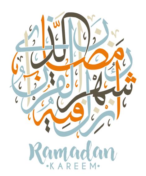 لایه باز آیه شهر رمضان الذی ...