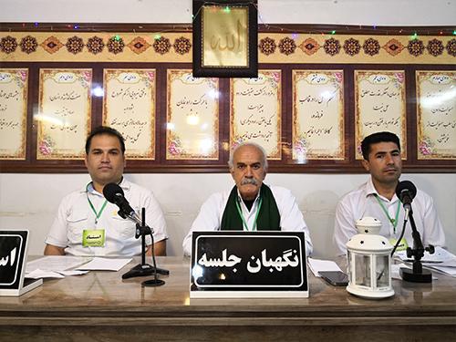 دستور جلسه: الهام از رمضان