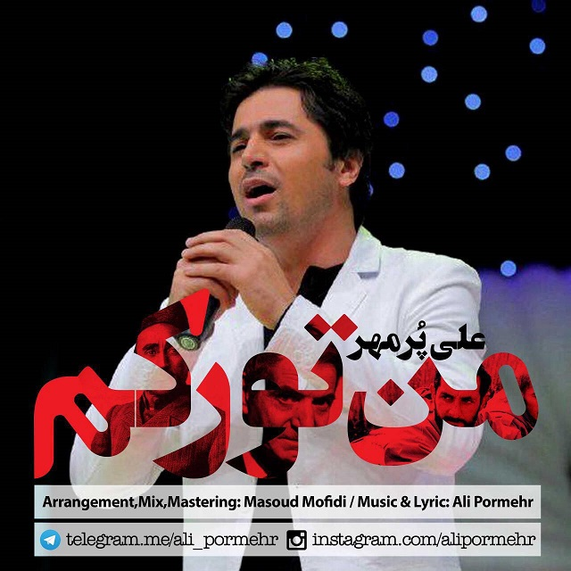 http://s9.picofile.com/file/8326149142/13Ali_Pormehr_Man_Turkam.jpg