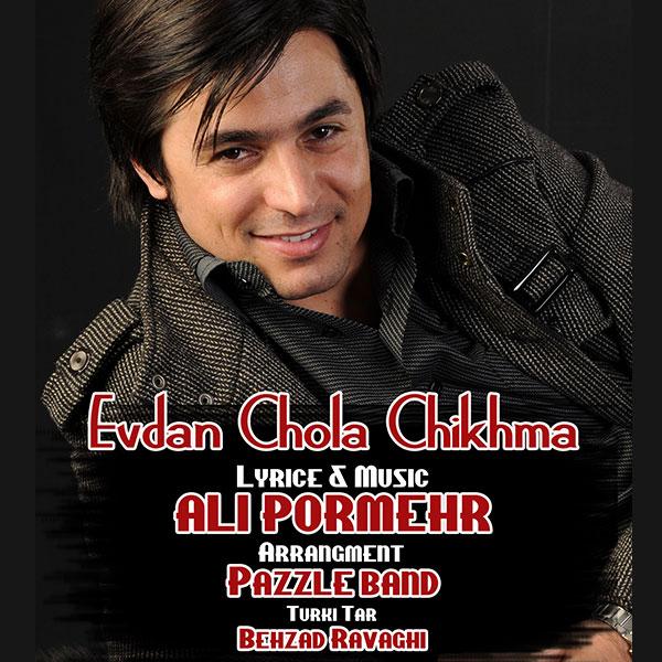 http://s9.picofile.com/file/8326175450/01Ali_Pormehr_Edvan_Chola_Chikhma.jpg