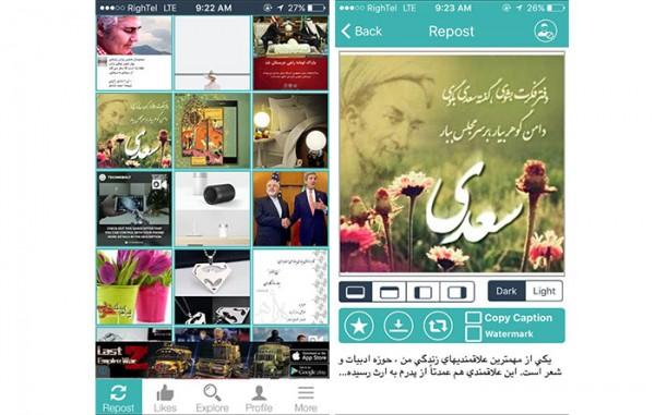 ذخیره عکس و فیلم های اینستاگرام ( اندروید + iOS + PC ) آموزش تصویری