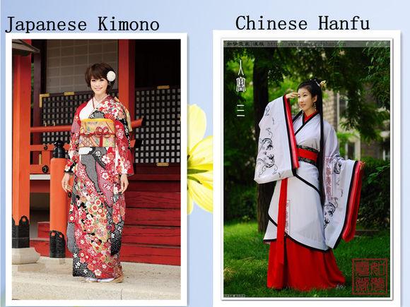 لباس چینی لباس ژاپنی