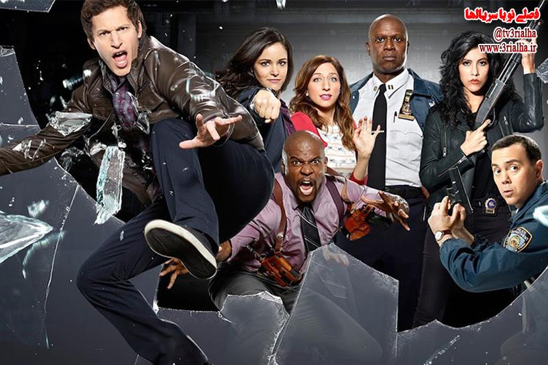 لغو سریال بروکلین نود و نه و دو سریال دیگر شبکه فاکس