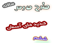 http://s9.picofile.com/file/8326444092/1876590.jpg