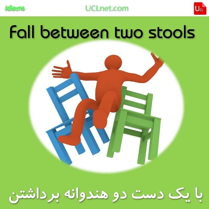 با یک دست دو هندوانه برداشتن – Fall between two stools– اصطلاحات زبان انگلیسی – English Idioms