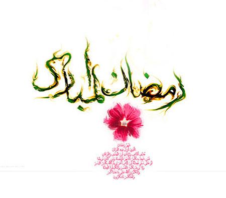 عکس برای پروفایل مخصوص ماه رمضان