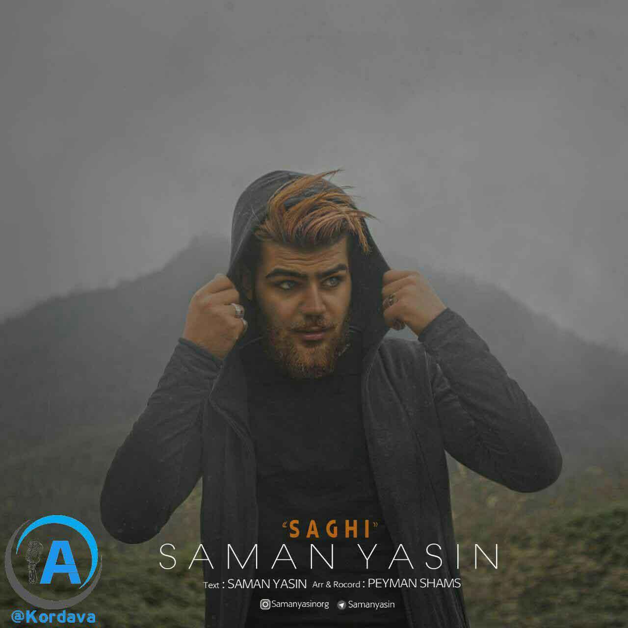دانلود آهنگ جدید سامان یاسین به نام ساقی