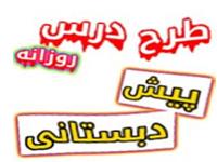 http://s9.picofile.com/file/8326640976/654119.jpg