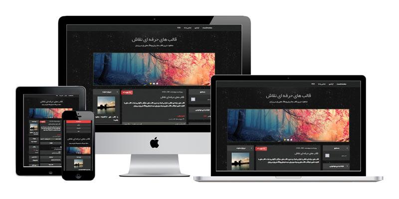 قالب وبلاگ خبری سه ستونه مشکی