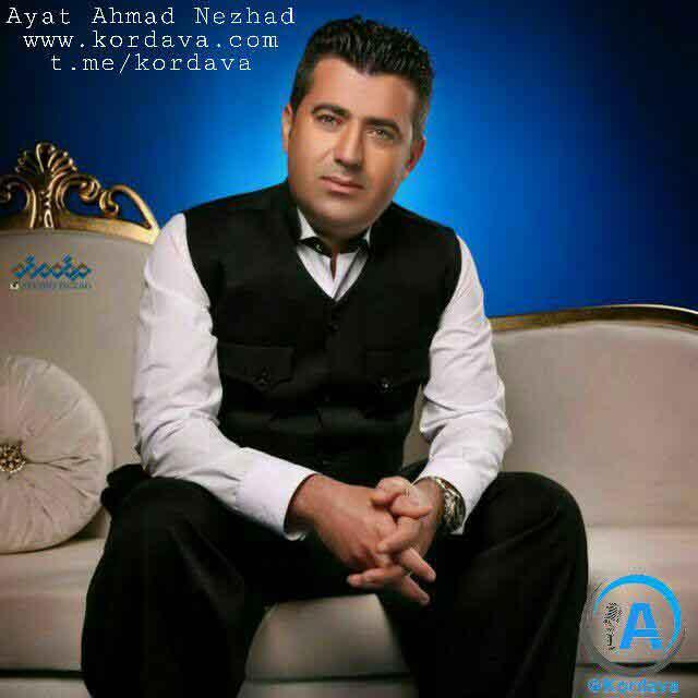 دانلود آهنگ جدید آیت احمدنژاد به نام زینو