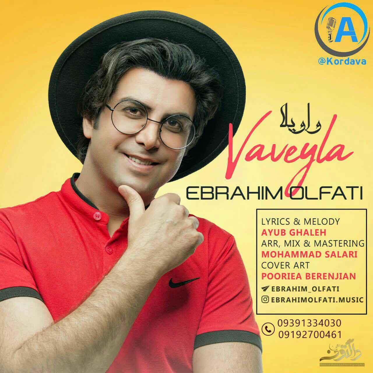 دانلود آهنگ جدید ابراهیم الفتی به نام واویلا