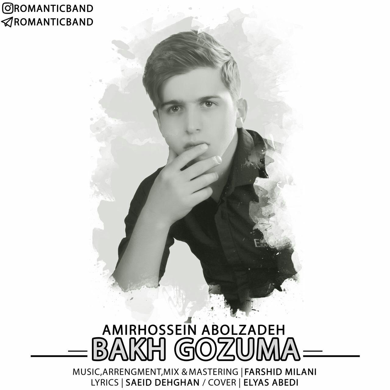 http://s9.picofile.com/file/8326708226/04Amirhossein_Abolzadeh_Bakh_Gozuma.jpg