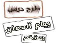 http://s9.picofile.com/file/8326893734/643351.jpg