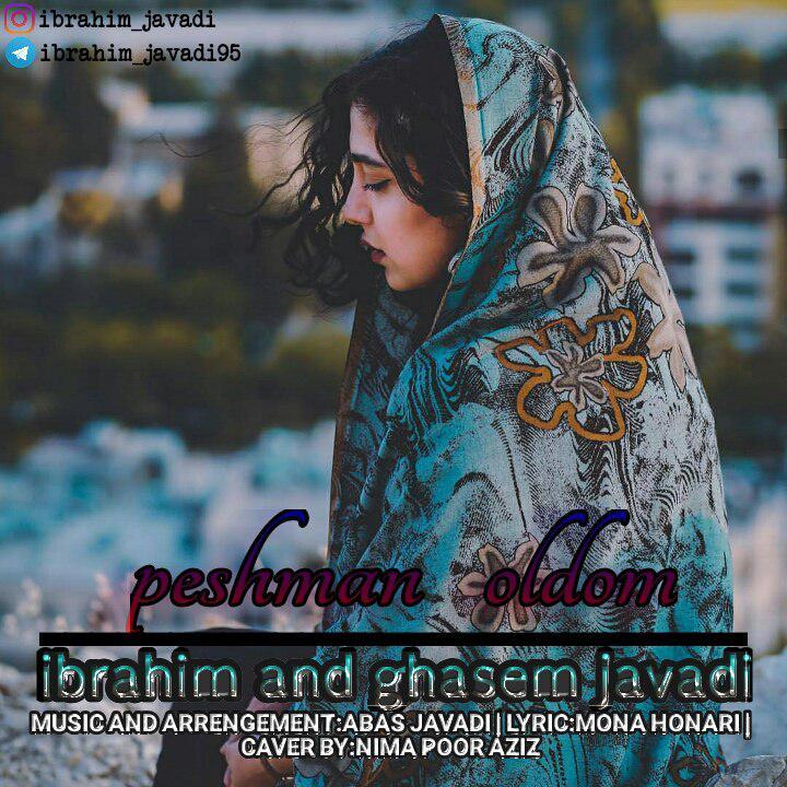 http://s9.picofile.com/file/8327030484/16Ibrahim_Javadi_Ghasem_Javadi_Pashiman_Oldum.jpg