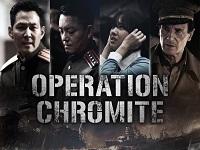 دانلود فیلم عملیات کرومایت - Operation Chromite 2016