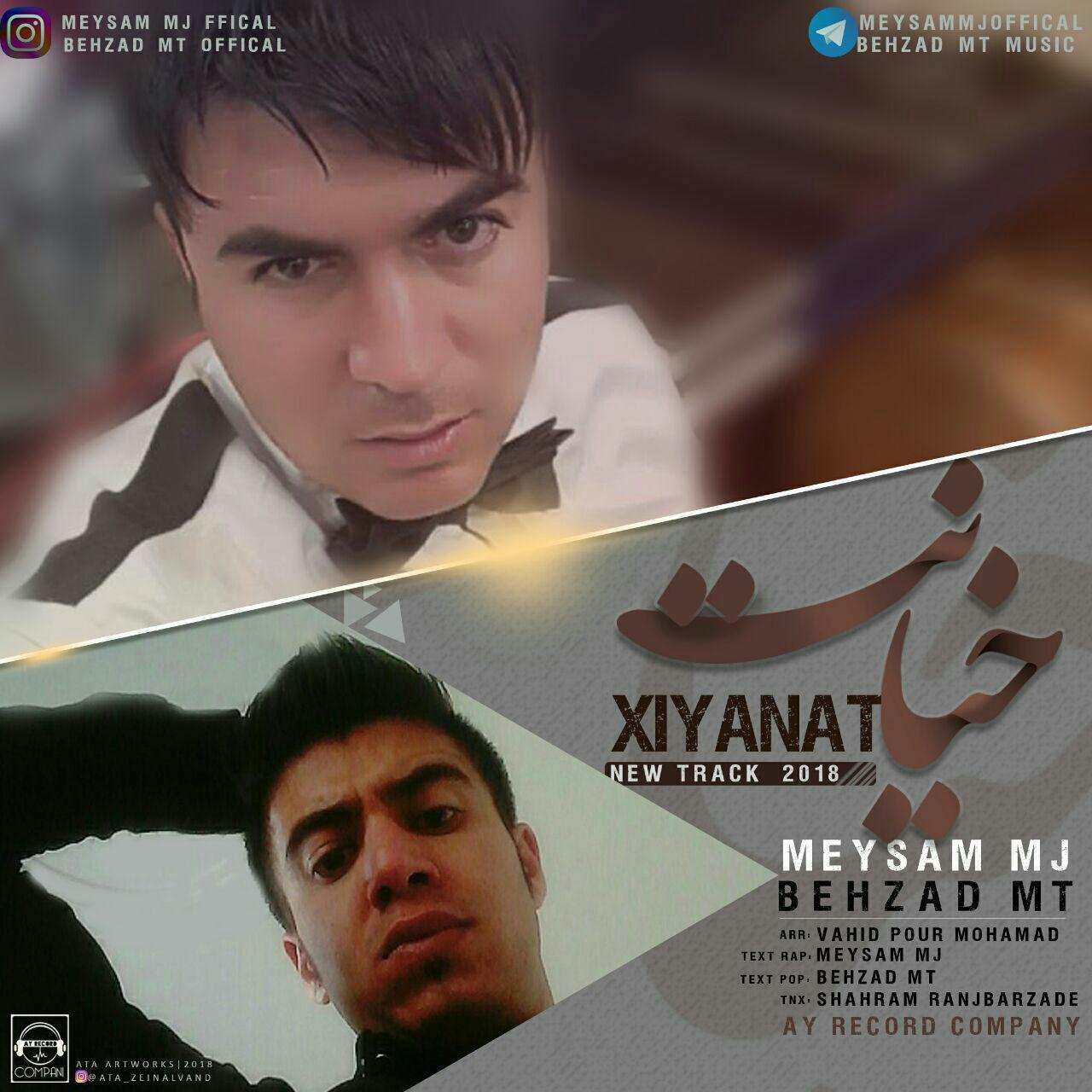 http://s9.picofile.com/file/8327349342/25Meysam_M_J_Behzad_M_T_Xiyanat.jpg
