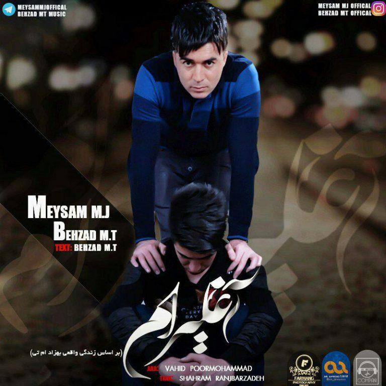 http://s9.picofile.com/file/8327351168/26Meysam_Mj_Behzad_Mt_%E2%80%93_Aghliram.jpg