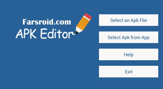دانلود APK Editor Pro - ویرایش فایل Apk در اندروید + مود