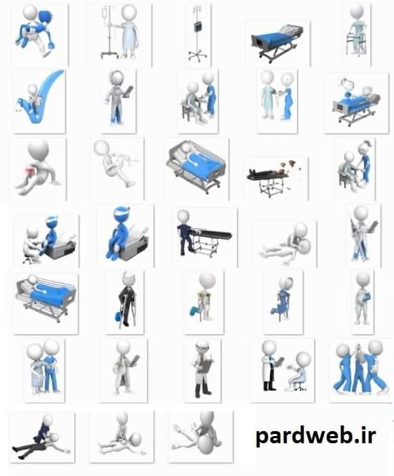 دانلود بزرگترین مجموعه ادمک های متحرک و کلیپ آرت پاورپوینت پرستاری و پزشکی