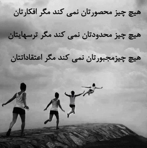 عکس نوشته ذهنیت مثبت یا منفی