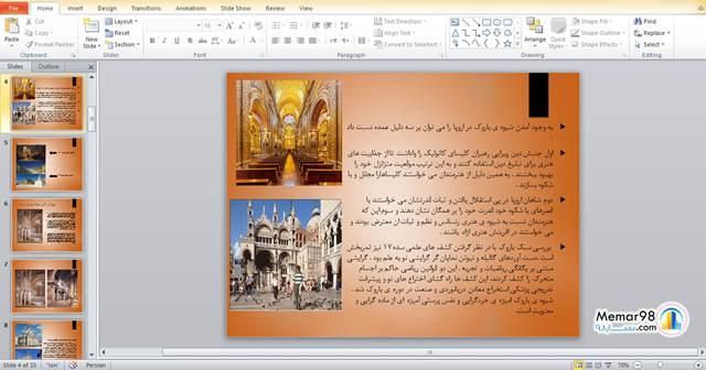 http://s9.picofile.com/file/8328053334/Barook_Rokoko1.jpg