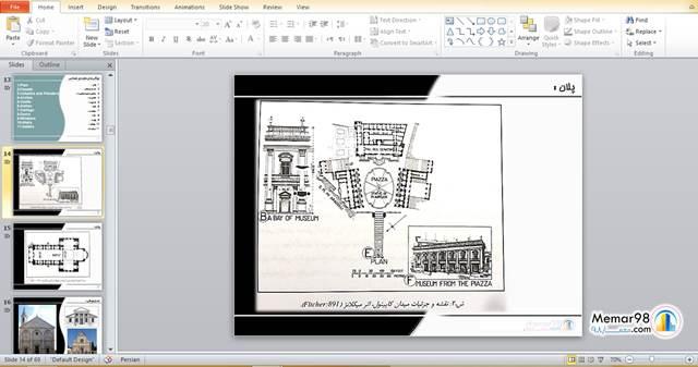 http://s9.picofile.com/file/8328054992/Renaissance_Architecture2.jpg
