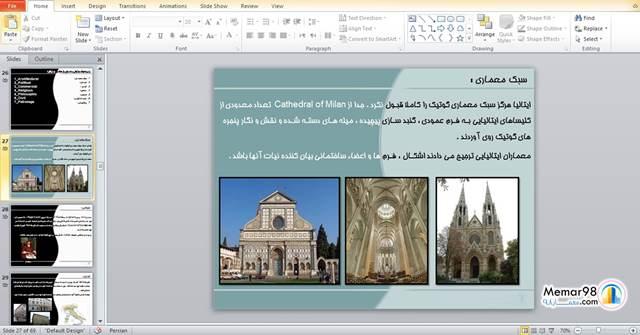 http://s9.picofile.com/file/8328055092/Renaissance_Architecture5.jpg