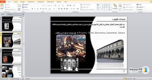 http://s9.picofile.com/file/8328055100/Renaissance_Architecture6.jpg