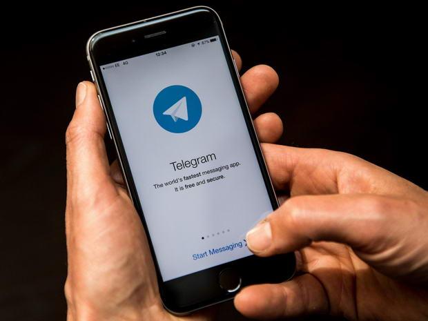 آپدیت تلگرام(telegram)