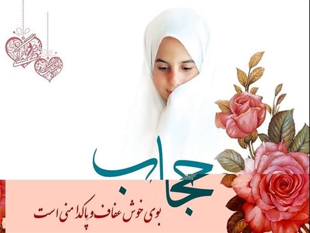 زنان با حفظ حجاب میراثدار نگهبانی از خون شهدا باشند