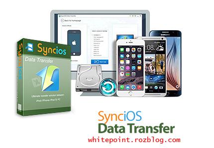 دانلود Anvsoft SynciOS Data Transfer v1.7.0 - نرم افزار انتقال اطلاعات اندروید و آی او اس