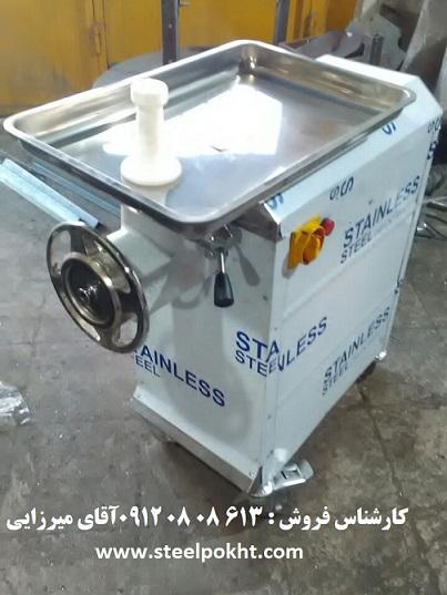 چرخ گوشت صنعتی رومیزی