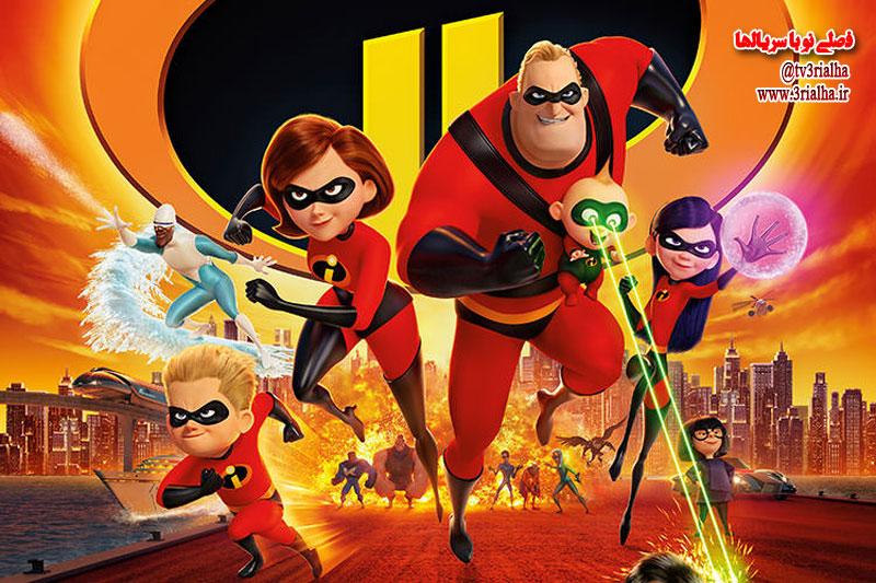 مبارزه خانواده شگفت انگیزان با آندرماینر در ویدیو جدید انیمیشن Incredibles 2