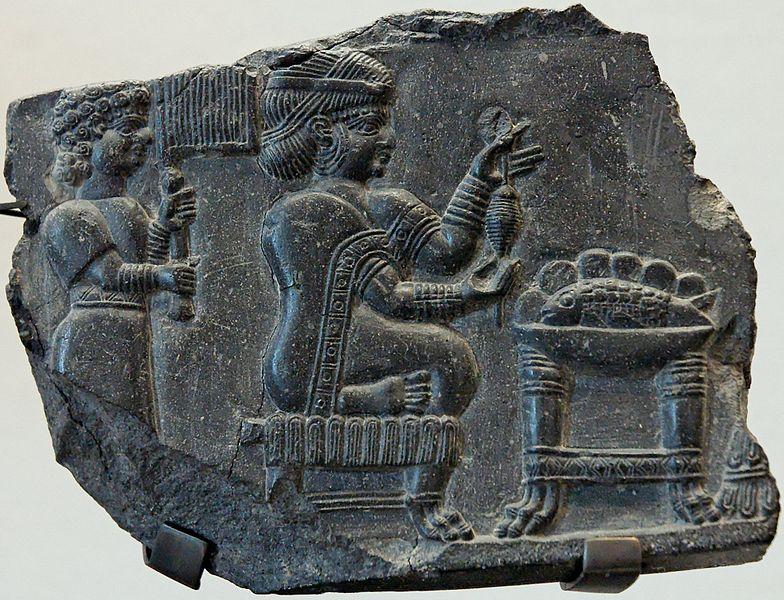 عکس ندیمه در ایران باستان