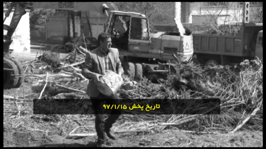 محیط زیست تبریز