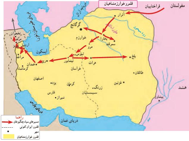 kharazmshahiyan-empire
