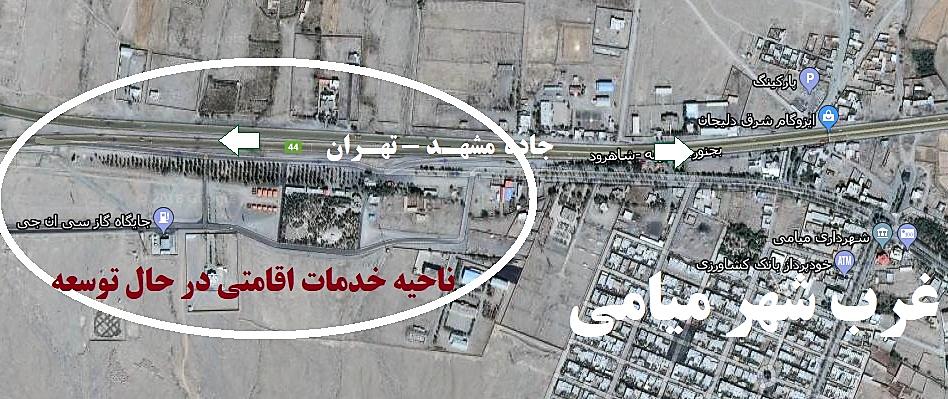 مرکز اقامتگاهی شهر میامی استان سمنان