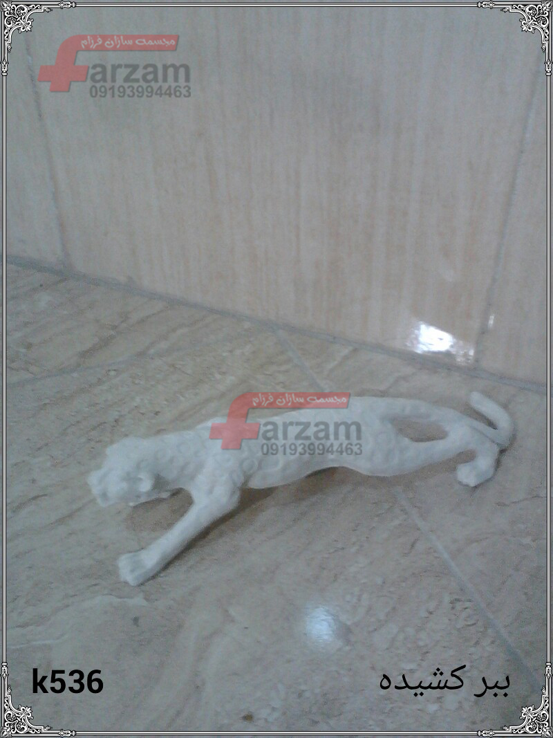 مجسمه ببر کشیده فایبرگلاس