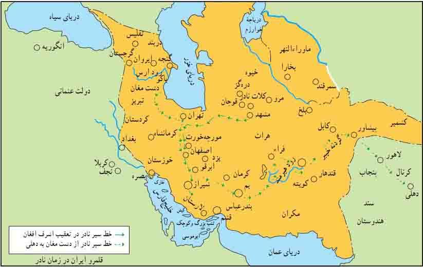 نقشه قلمرو