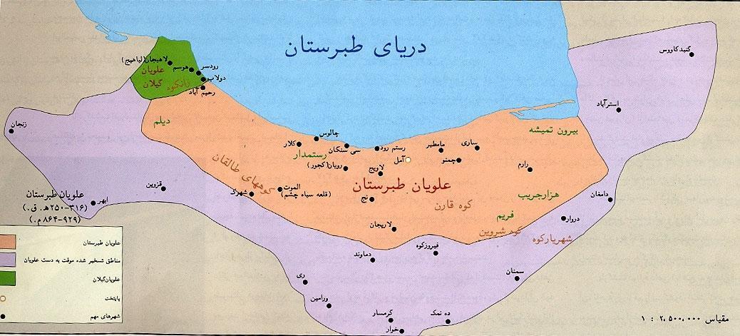 علویان طبرستان نقشه قلمرو