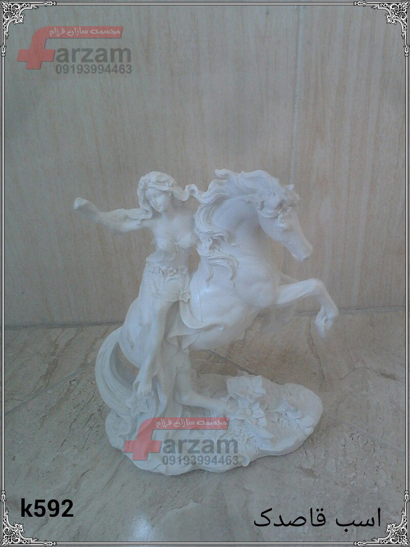 مجسمه اسب قاصدک پلی استر