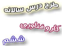 http://s9.picofile.com/file/8328898992/1861364.jpg