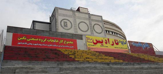 اختصاصی/ علیمحمدی: شرایط مهیا باشد وطنی به موقع آماده میشود