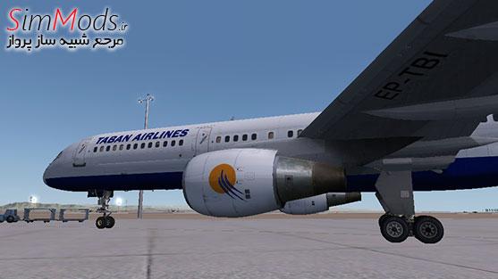 بازنقش تابان Qw 757