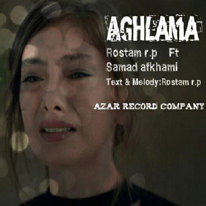 http://s9.picofile.com/file/8329254442/08Rostam_R_P_Samad_Afkhami_Aghlama.jpg