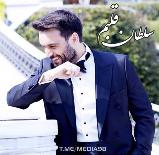 دانلود سریال ترکی kalbimin sultani سلطان قلبم + زیرنویس فارسی